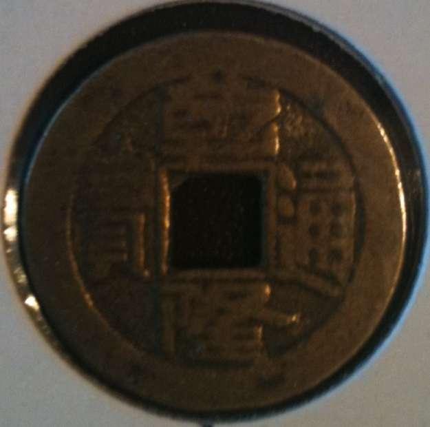 Monnaie chine ancienne - Valeur ancienne piece ...