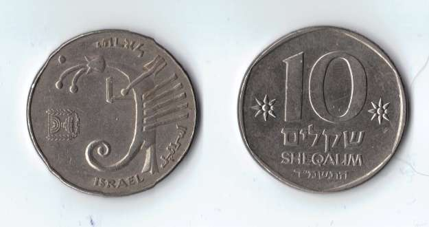 piece de monnaie etrangere
