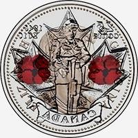 Elizabeth II (2010) - Obverse - Die clash