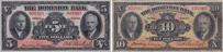 Dominion Bank banknotes of 1935