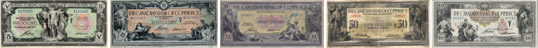 Canadian Bank of Commerce banknotes of 1917