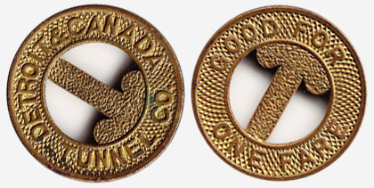Toll token - Detroit & Canada Tunnel Co. - Brass