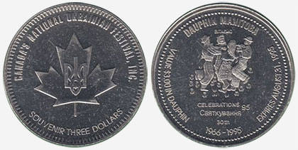 Dauphin - Canada's National Ukrainian Festival - 1995