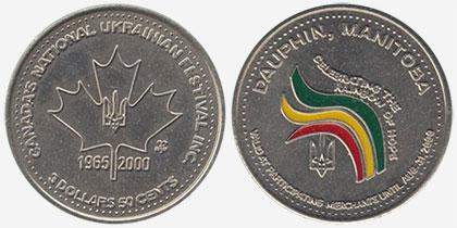 Dauphin - Canada's National Ukrainian Festival - 2000 - Var. 1