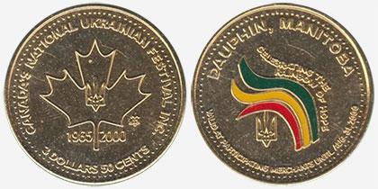 Dauphin - Canada's National Ukrainian Festival - 2000 - Var. 2