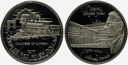 Winnipeg - Jubalee Red River Dollar - 1977 - City Hall