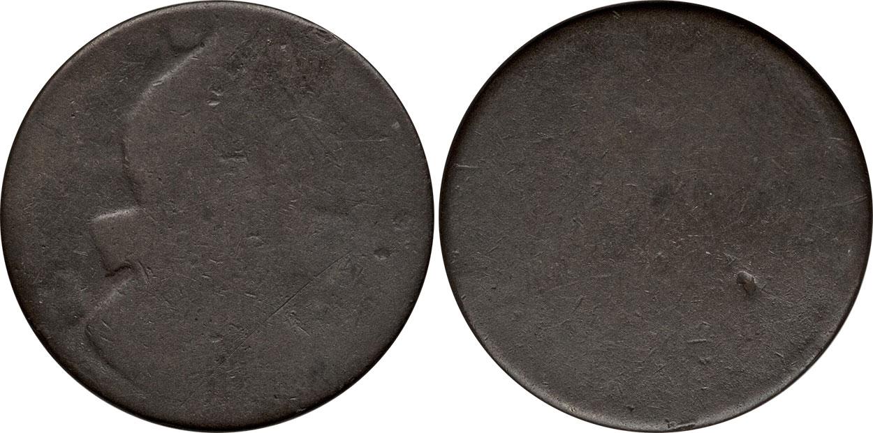 Uniface - Blacksmith