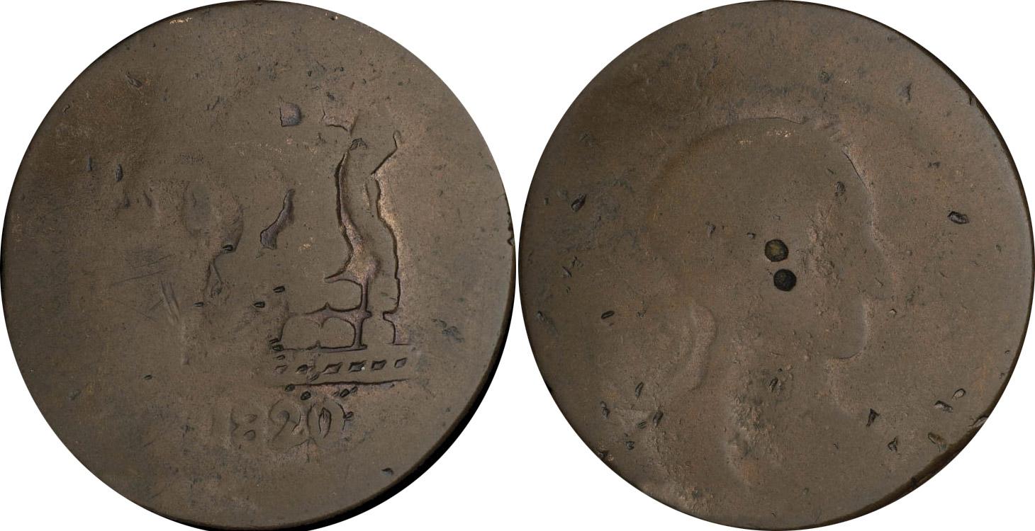 Tiffin imitations - Blacksmith