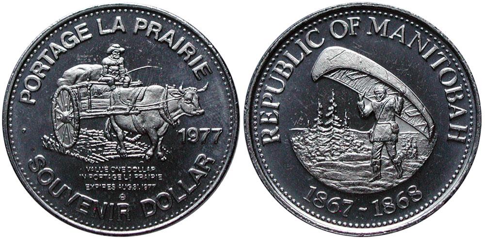 Portage La Prairie - Souvenir Dollar