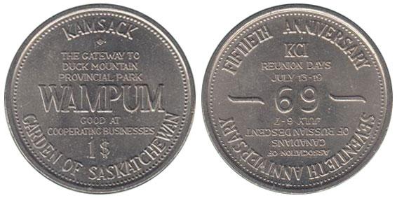 Kamsack - Wampum - 1969