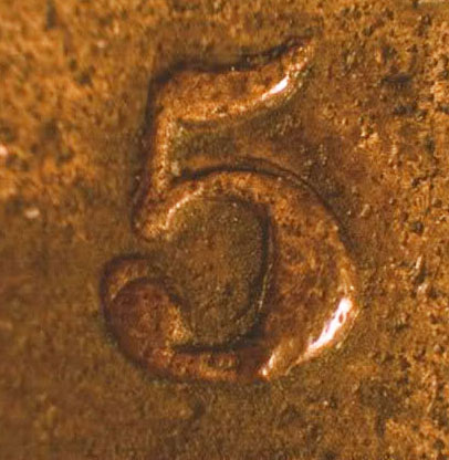 1 cent 1859 - Double 5 #1