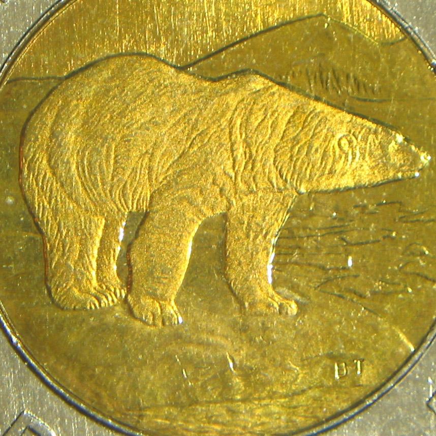 3861 2 Dollars 1996 No Ice
